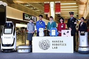 Nhật Bản sử dụng 'biệt đội' robot tuần tra an ninh sân bay