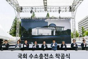 Hàn Quốc: Hyundai xây trạm sạc hydro cho xe ôtô tại tòa nhà Quốc hội