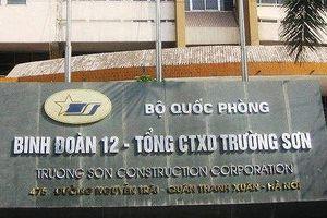 TCT Xây dựng Trường Sơn trúng gói thầu gần 204 tỷ tại Tây Ninh