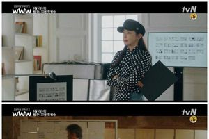 'Search - WWW' tung highlight kịch tính, Im Soo Jung, Lee Da Hee và Jun Hye Jin đối đầu căng thẳng