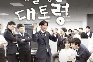 Điều ít biết về chàng diễn viên Việt đầu tiên được đóng vai chính trên màn ảnh Hàn
