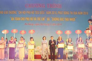 Đà Nẵng: Các cấp Hội tích cực xây dựng thành phố an toàn cho phụ nữ và trẻ em