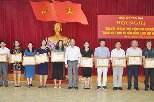 Yên Bái đẩy mạnh tuyên truyền nâng cao nhận thức của người dân trong việc ưu tiên sử dụng hàng Việt
