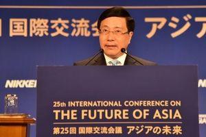Phó Thủ tướng Phạm Bình Minh: Trọng tâm kinh tế thế giới đang dịch chuyển về châu Á