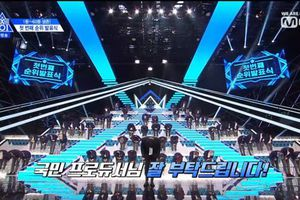 Lộ diện top 60 thực tập sinh xuất sắc được bình chọn nhiều nhất tại 'Produce X 101' sau 5 tập đầu tiên