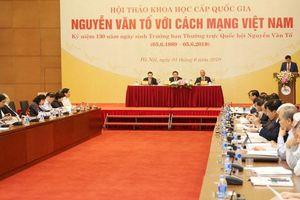 Lan tỏa giá trị văn hóa, đạo đức của tấm gương sáng Nguyễn Văn Tố