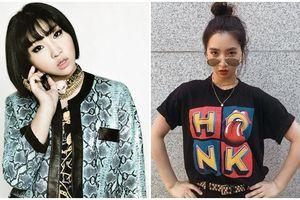 Fan ngỡ ngàng vì Minzy (2NE1) phẫu thuật thẩm mỹ đến mức không thể nhận ra