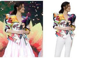 Ngán ngẩm trước bộ cánh sến sẩm của Đông Nhi, các 'thánh' photoshop ra tay thiết kế lại trang phục chất đừng hỏi