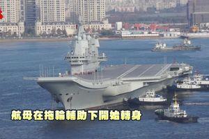 Tàu sân bay Trung Quốc hoàn thành thử nghiệm cất hạ cánh, sẵn sàng vào biên chế chiến đấu