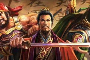 Vị tướng 'ít tiếng tăm' đánh trận quyết định giúp Lưu Bị chia 3 thiên hạ là ai?