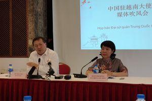 Đại sứ quán Trung Quốc: Không có 'chiến lược' giả hàng Việt để xuất vào Mỹ