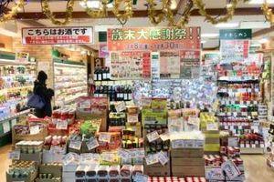 Nhật Bản có thể cấm siêu thị, cửa hàng cung cấp túi ni-lông miễn phí