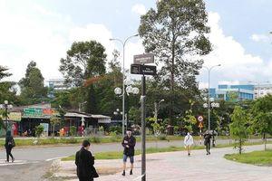 29 tuyến đường Khu đô thị ĐH Quốc gia TP.HCM được đặt lại tên