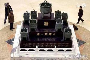 'Đệ nhất bảo vật' thoắt ẩn thoắt hiện kỳ quái nhất Trung Hoa