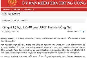Trưởng Công an thị xã Long Khánh, Đồng Nai bị kỷ luật khiển trách