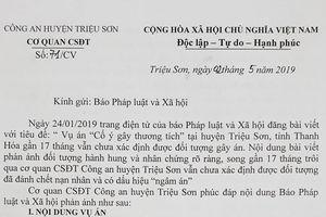 Vì sao một vụ án 'Cố ý gây thương tích' CA huyện Triệu Sơn phải 2 lần tạm đình chỉ điều tra?