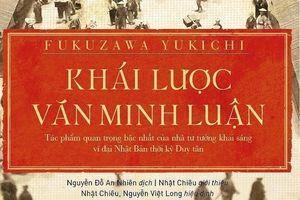 Từ đạo đức cá nhân đến đạo đức cộng đồng, dân tộc: Triết lý Fukuzawa Yukichi