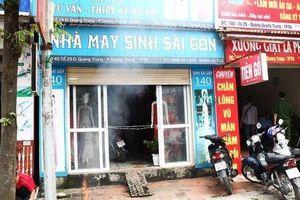 Hé lộ nguyên nhân ông chủ tiệm may gục chết trên sàn nhà ở Thái Nguyên