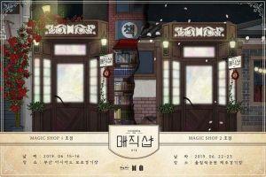 Thành phố Busan dự định thắp lên 'ánh sáng tím' cho hai buổi fan-meeting của BTS tại đây