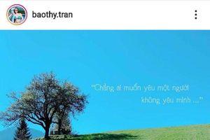 Bảo Thy thả 'thính' loạt ảnh cho MV mới: Nàng trở lại cùng ballad sở trường rồi đây!
