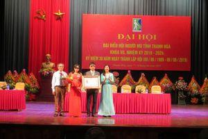 Hội người mù Việt Nam tỉnh Thanh Hóa đón nhận Huân chương lao động hạng Ba