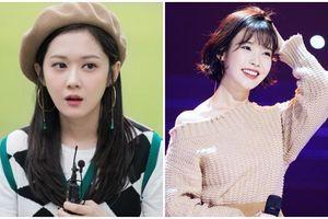Sững sờ trước vẻ đẹp trong trẻo, đáng yêu của những cô gái được mệnh danh là 'Em gái quốc dân' xứ Hàn