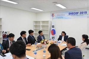 Quỹ vì chủ quyền biển đảo của người Việt tại Hàn Quốc rất hiệu quả