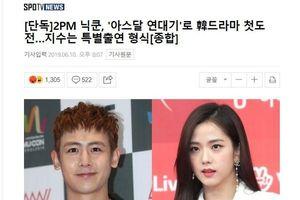 K-net ghét bỏ khi Jisoo và Nichkhun đóng 'Niên sử ký Arthdal', cốt truyện thua phim Trung Quốc