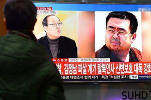 Báo Mỹ tiết lộ 'động trời' về anh cùng cha khác mẹ của Chủ tịch Kim Jong-un