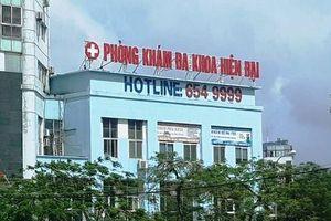 Vụ Phòng khám Đa khoa Hiện Đại ở Hải Phòng: Thu hồi giấy phép hoạt động, xử phạt hơn 40 triệu đồng