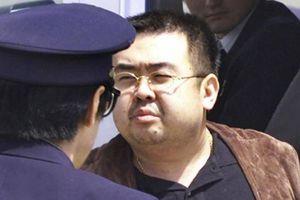 Anh trai ông Kim Jong Un có liên hệ với tình báo Mỹ?