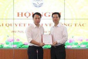 Ông Nguyễn Huy Dũng làm Cục trưởng An toàn thông tin
