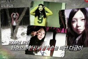 Thảm kịch Busan: Nữ sinh bị 4 bạn học bạo hành đến chết?