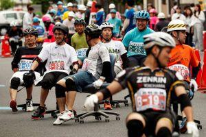 Cuộc đua ghế văn phòng tại Nhật Bản