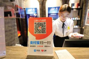 Thanh toán điện tử: Một phần của chính sách quốc tế hóa đồng nhân dân tệ
