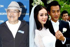 Cha của Lưu Khải Uy lần đầu thừa nhận Dương Mịch đã tham dự sinh nhật con gái, tiết lộ: Tiểu Gạo Nếp rất vui