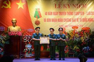 Cục Kỹ thuật, Binh chủng Pháo binh đón nhận Huân chương Bảo vệ Tổ quốc hạng Nhì