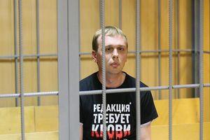 Tổng thống Nga sa thải hai tướng lĩnh cảnh sát liên quan vụ bắt giữ nhà báo điều tra tham nhũng