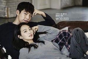 Bắt gặp Shin Min Ah - Kim Won Bin thoải mái hẹn hò, tình yêu không thay đổi suốt 4 năm nay