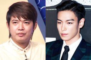 Chàng trai được nói giống T.O.P Big Bang bị 'đào mộ' clip hẹn hò