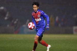 'Messi Nhật Bản' sắp sửa gia nhập Real Madrid