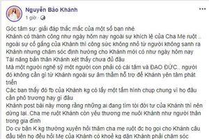 Mẹ nuôi bị fan hiểu nhầm, K-ICM đau lòng lên tiếng: 'Mong mọi người đừng làm tổn thương người thân của tôi'