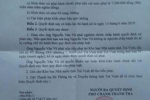 Người đàn ông ở Trà Vinh bị phạt 7,5 triệu đồng vì xúc phạm Đảng trên Facebook