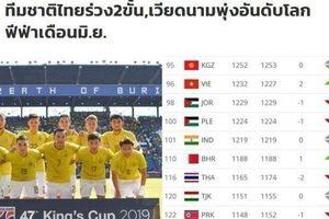 Thái Lan kém tuyển Việt Nam 20 bậc trên bảng xếp hạng FIFA