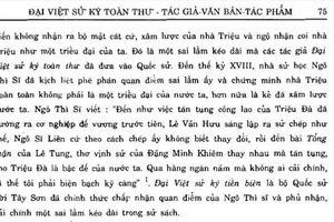 'Tứ trụ sử học' Việt Nam đồng nhất quan điểm về Triệu Đà