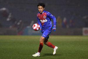 CHÍNH THỨC: 'Messi Nhật Bản' gia nhập Real Madrid