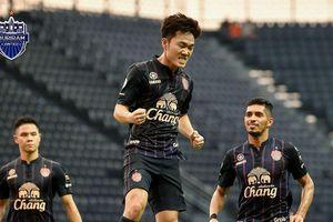 Xuân Trường nhận giải 'Bàn thắng đẹp nhất tháng 5' tại Thai League