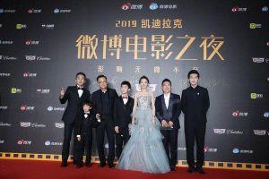 Lộc Hàm - Dịch Dương Thiên Tỉ cùng loạt minh tinh C-biz bừng sáng trên thảm đỏ 'Đêm hội phim Weibo 2019'
