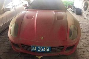 Siêu xe Ferrari 599 trị giá 2,9 tỷ, 'thanh lý' chỉ 8 triệu đồng