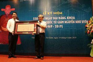 Kỷ niệm 550 năm ngày Đại đăng khoa của Hoàng giáp, Tế tửu Quốc Tử Giám Nguyễn Như Uyên